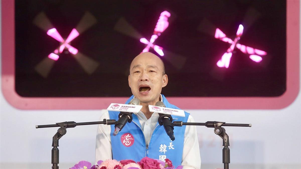 韓粉提告返鄉專車涉違選罷法 交大學聯會:尊重