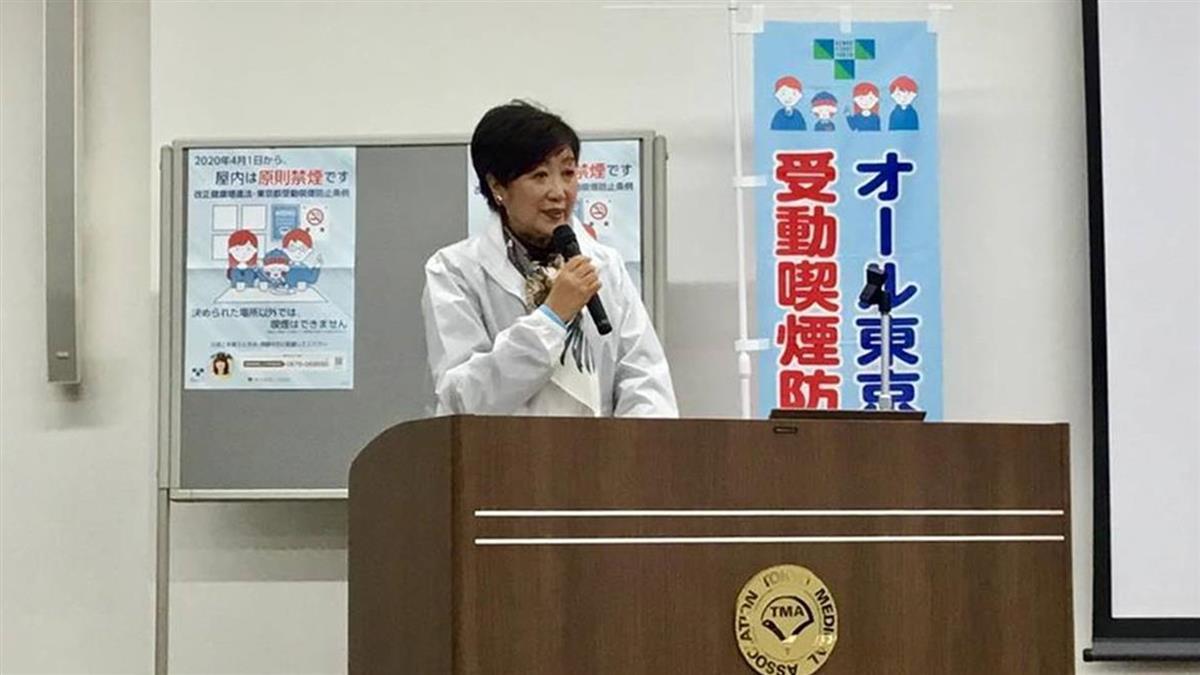 單日新增34例確診!東京都發布紅色警報