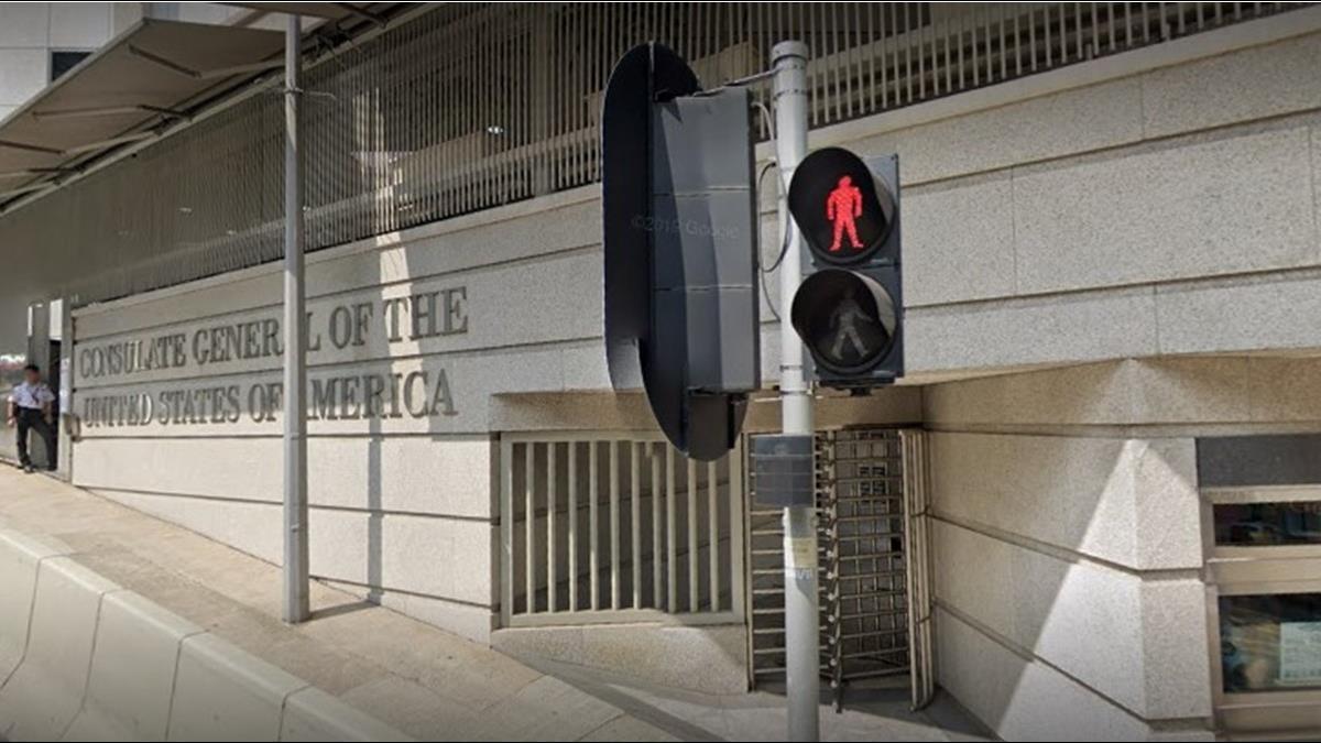撤港玩真的? 美駐港總領事館宿舍「公開招標」 出售386億物業