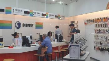 NCC:中華電信獲首張5G執照 隨時可開台