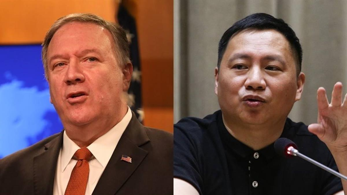 六四31週年  美國務卿蓬佩奧會見王丹等人