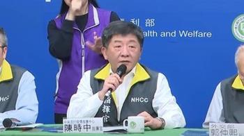 各國解封名單陸續「漏台」陳時中:政治因素大