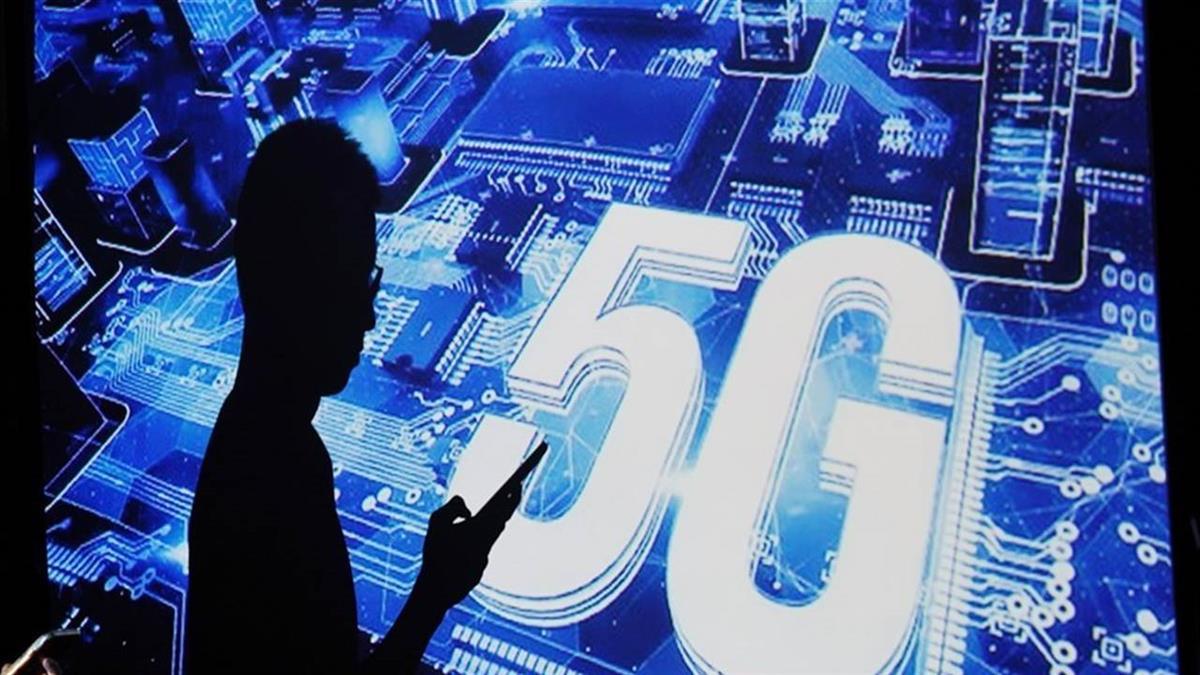 政院擬投入百億 吸引半導體5G與AI大廠來台