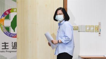 罷韓倒數3天 民進黨呼籲:市民踴躍投票