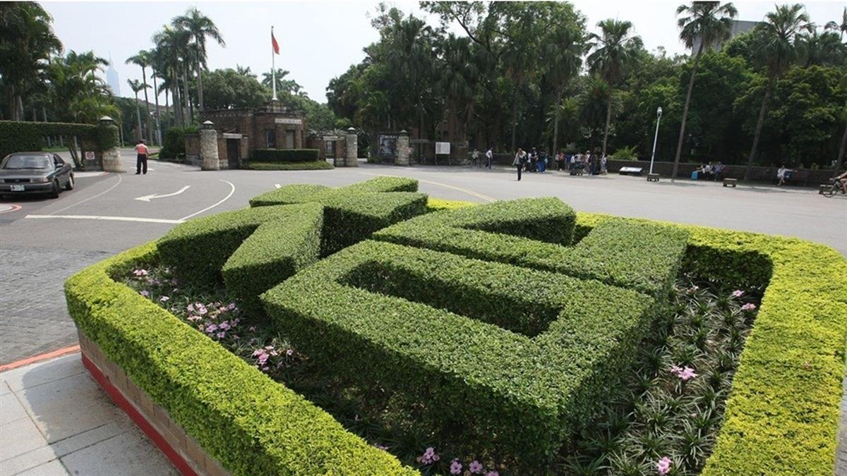亞洲大學排行出爐 北京清華第1、台大第21