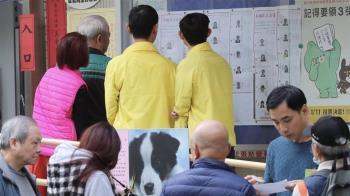 內政部大修選罷法  禁止境外勢力刊播廣告