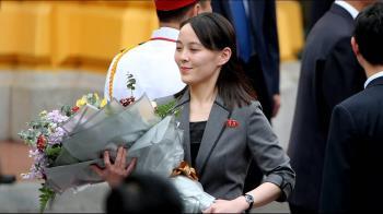 金與正揚言廢除兩韓軍事協議 南韓:立場不變