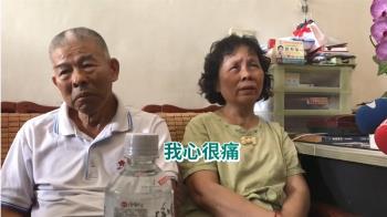 殺警判無罪!李承翰父去世享壽67歲 死因出爐了