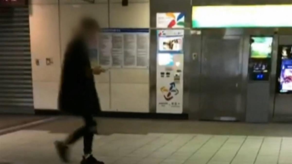 開價130萬!男捷運站徘徊 手刀拐靚妹拍成人片