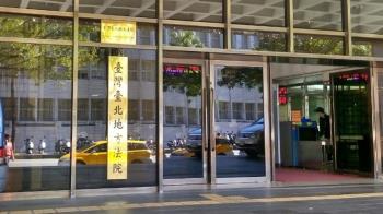 華南女襄理偷天換日!14年盜1.4億…下場出爐