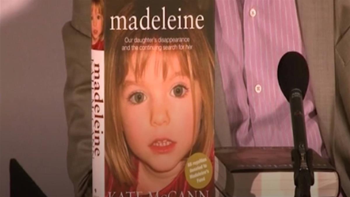 生日前夕人間蒸發!英女童失蹤13年 警鎖定43歲性侵犯
