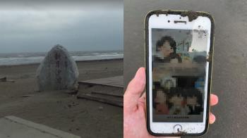 神機!新月沙灘挖出「活哀鳳」 網曝背後祕辛