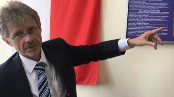 不顧大陸反對!捷克參院議長宣布將訪台