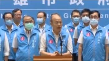 【談話全文】上任530天遭罷免 韓國瑜:期待下一任市長