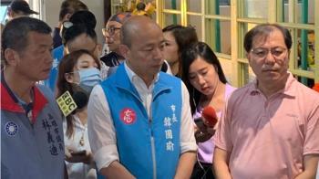 史上最短命市長!韓國瑜罷免結果出爐 同意票93萬9090