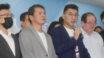 尊重罷免結果 江啟臣:將和韓國瑜討論市長補選