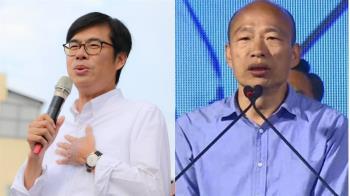 韓國瑜被罷免下台!陳其邁發文:人民會把權力收回