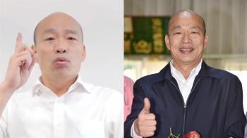 韓國瑜遭罷免!「迪士尼樂園在高雄」活動悄取消 網崩潰