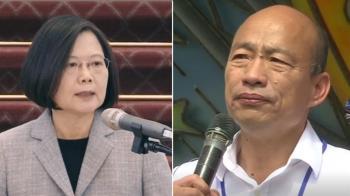 罷韓過關!蔡英文說話了:台灣民主往前走了一步
