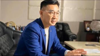 挺韓提罷免無效訴訟?國民黨終於表態了