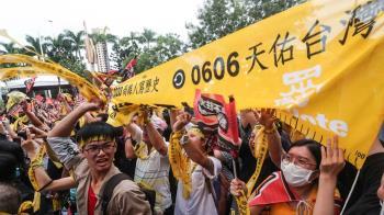 韓國瑜遭罷免!外媒:台對陸態度日趨強硬