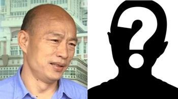 韓粉絕地反攻?疑提罷免復仇 2綠委遭鎖定