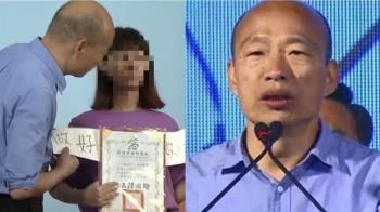 韓國瑜遭罷免!網憂「畢業證書全要重印」...教育部回應了