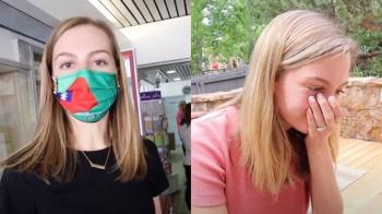美Youtuber自費測武肺 看到結果哭喊:好想回台灣