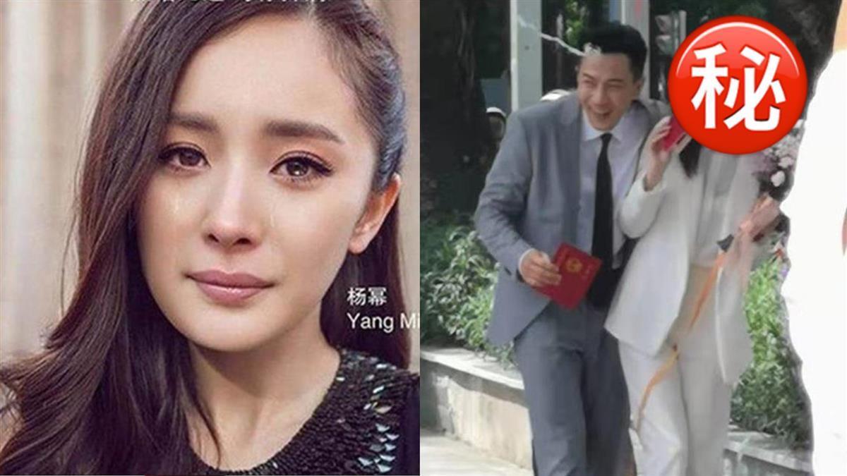 離婚楊冪!劉愷威與小19歲嫩妹爆喜訊 她回應了