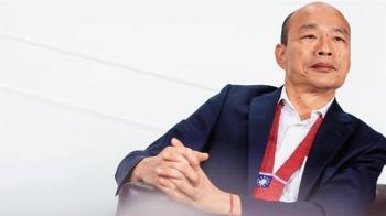 韓國瑜遭罷免未必是扣分 國民黨建議:改選台北市長