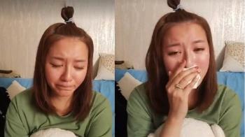 李妍憬生日開直播輕生!終於憶傷痛訴心聲了