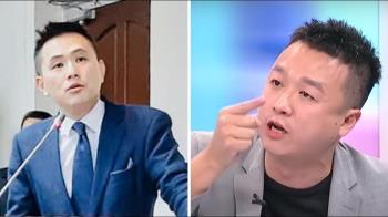 藍委扯高雄起源「又高又雄」 李正皓酸:國民黨註定走入歷史