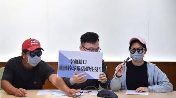 新竹某國中球隊疑猥褻案  教育處長請辭球隊解散