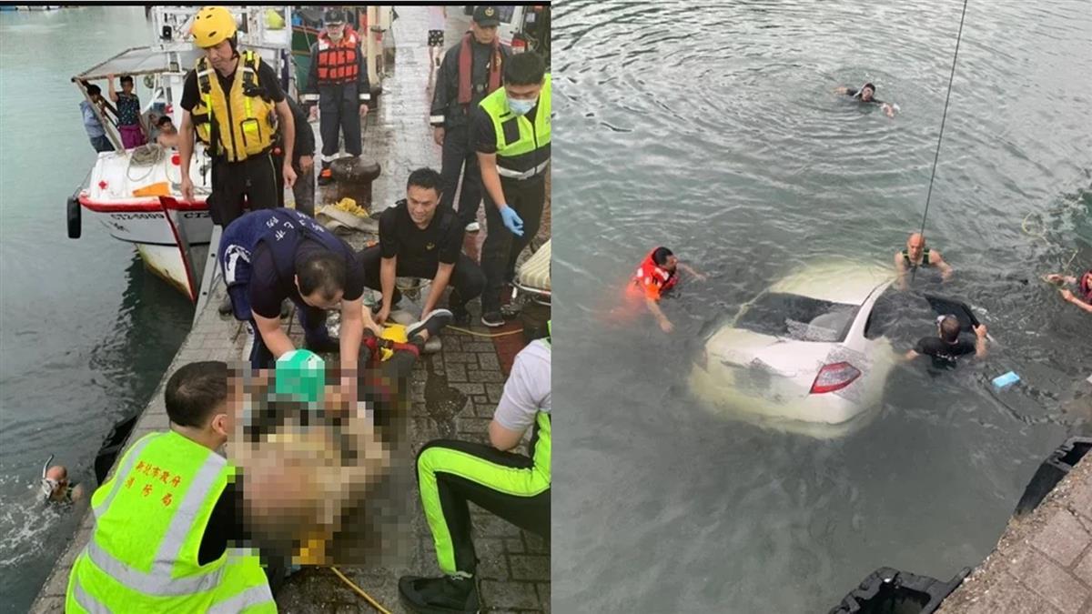 70歲男開車墜金山磺港漁港!上岸無呼吸心跳慘死