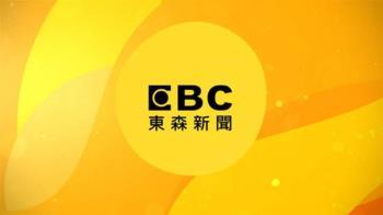 澄清啟事 向美安台灣公司致歉