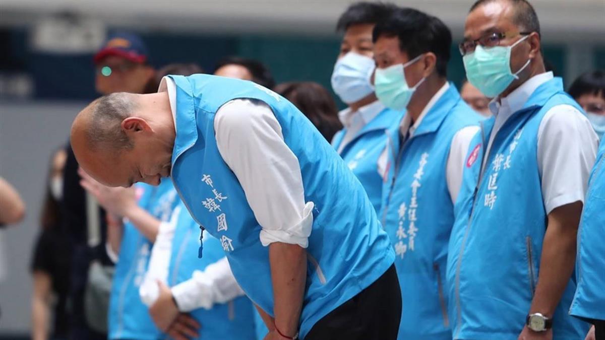 挺韓團體擬13日上凱道 總統府盼理性平和
