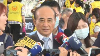 韓國瑜遭罷免後下一步?王金平:他會自己處理