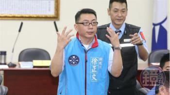 指包機事宜曾獲黨中央同意 徐正文遭停權怒:打自己人最行