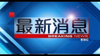 共軍多架蘇愷30戰機進入台灣空域 空軍出動驅離