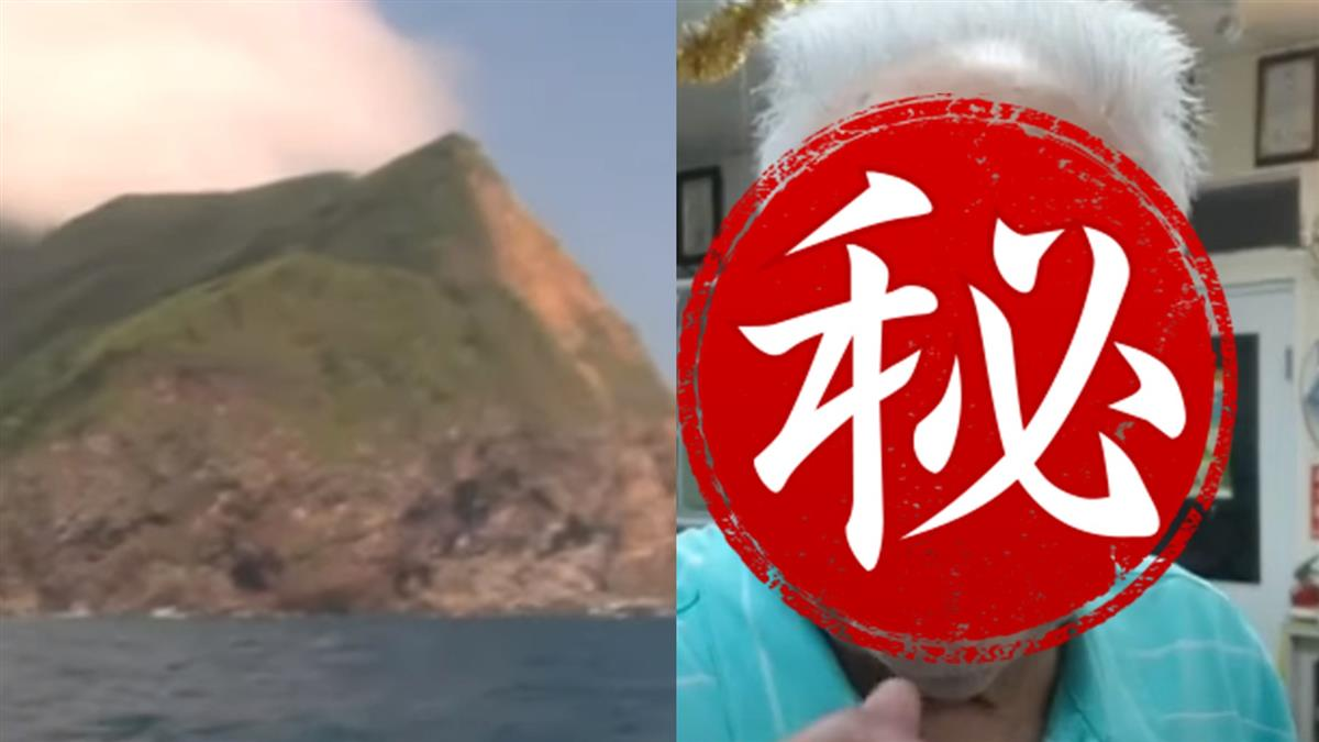 名字有「龜」免費登龜山島 宜蘭吳龜雄找到了