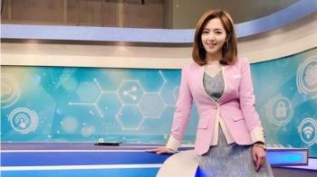 震撼彈!女主播房業涵月底離開華視 網:不是結婚吧?