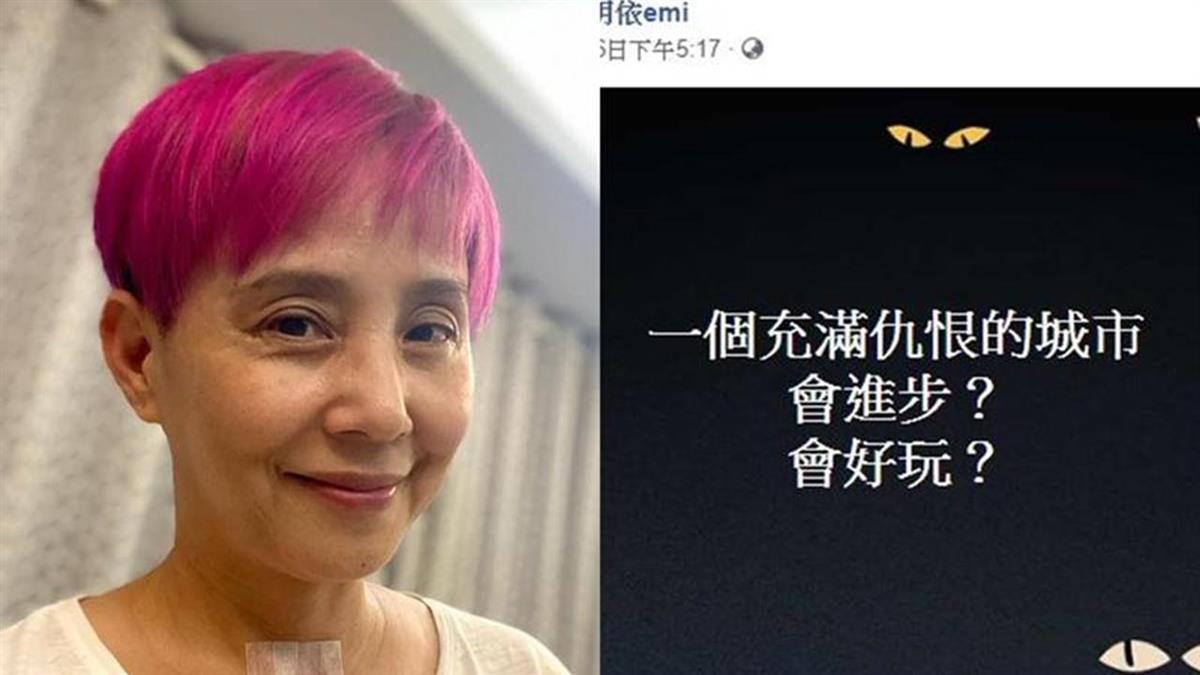 李明依罷韓後開炮「充滿仇恨」 網紅挖14年前舊照狠打臉
