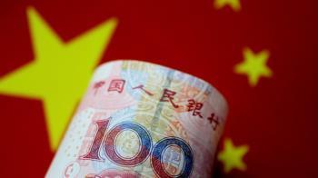 中國暫停77國債務償還 發動魅力攻勢時機與考量