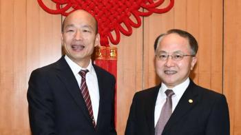 韓國瑜: 罷免已成定局,引爆台灣政壇的「韓流」黯然落幕