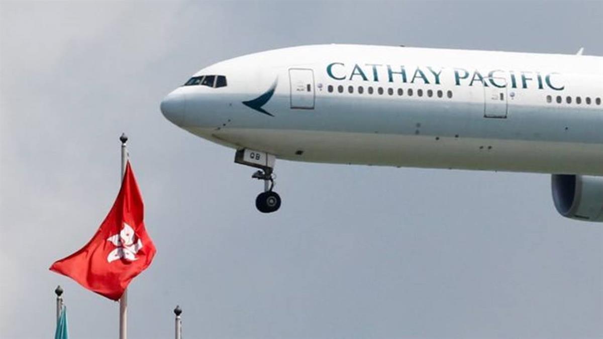 肺炎疫情:國泰航空接受香港政府注資273億港元