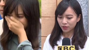 吳秋麗爆出去哭給媒體看 黃捷:可問現場的人