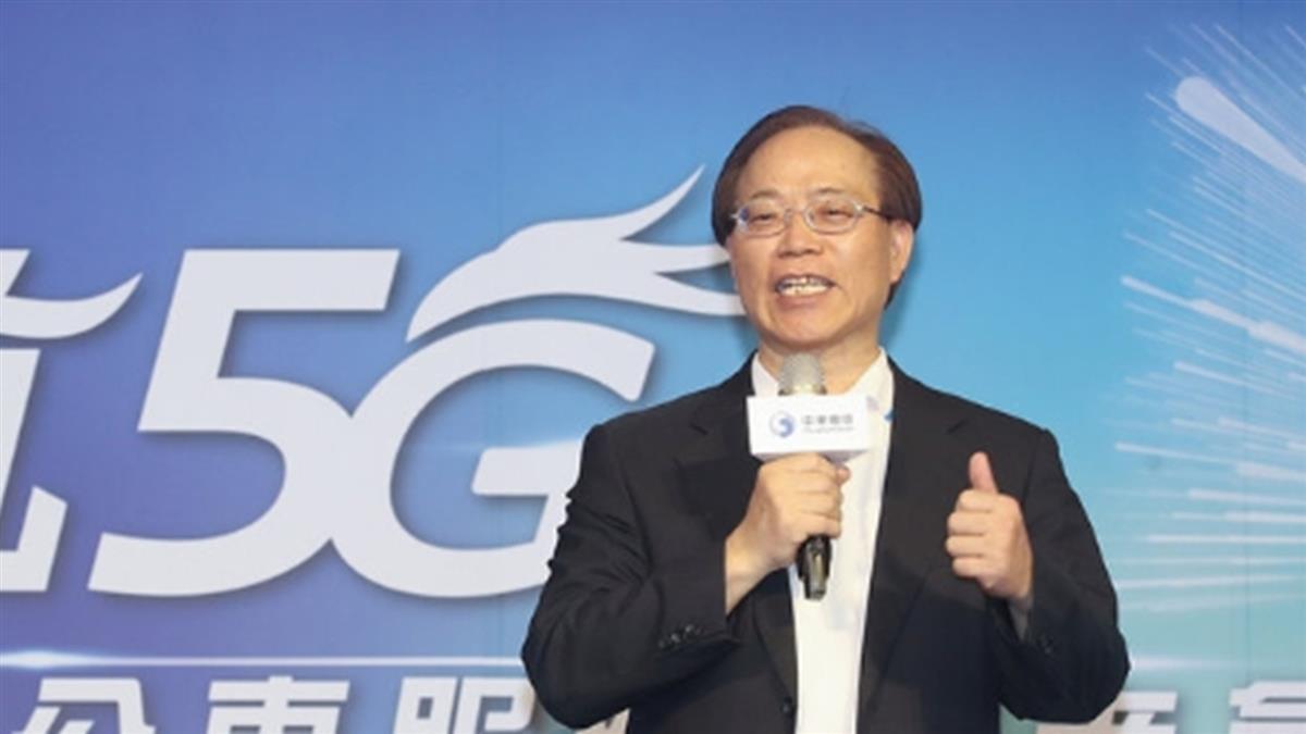 首年拚百萬用戶! 中華電:5G準備好了