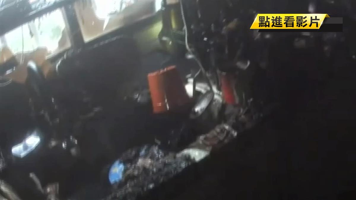 獨 / 首例!氣炸鍋炸蔥油餅火燒廚房 警消曝全燒黑原因