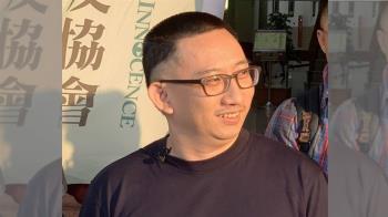檢辯未上訴最高法院 台南雙屍案謝志宏無罪定讞