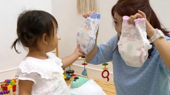 掌握新教養觀念 「一級幫可愛拉拉褲」陪孩子健康成長
